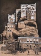 Dar Al Hajar, Yemen